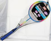 Badminton 2 Player Set Two Raquets And Shuttlecock - TY/9782